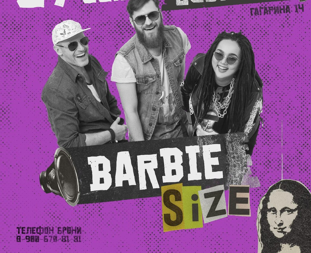 Barbie Size.jpg