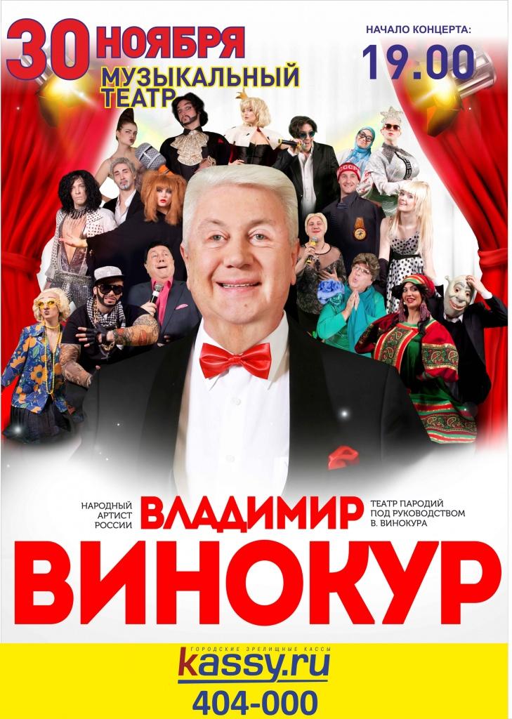 Bezymyanny-1.jpg