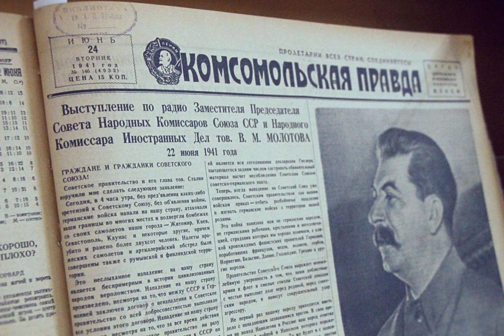 от Советского информбюро.jpg