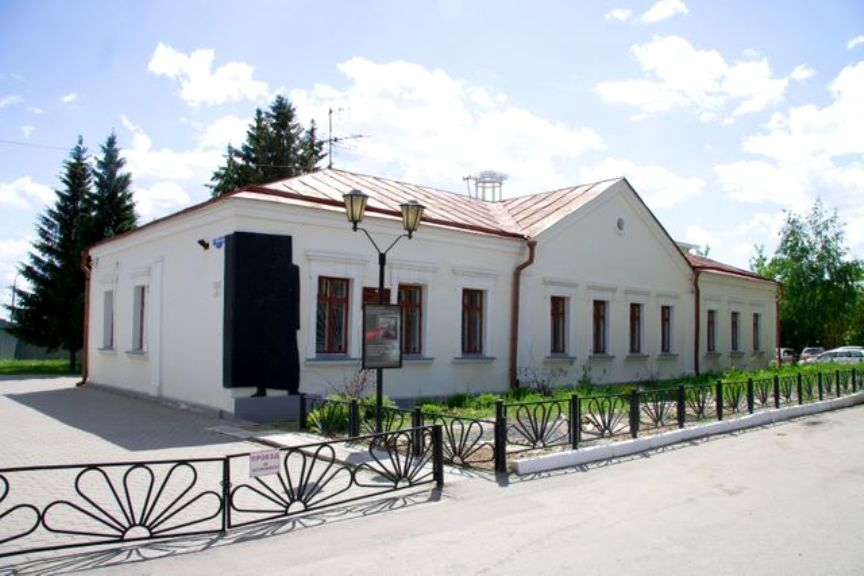 Омский литературный музей имени Ф.М. Достоевского.jpg