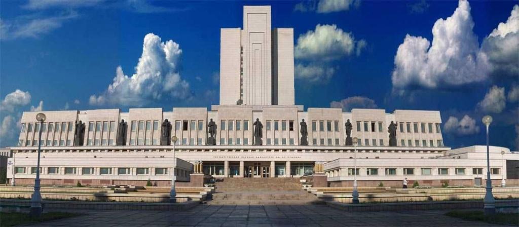 библиотека Пушкина.jpg