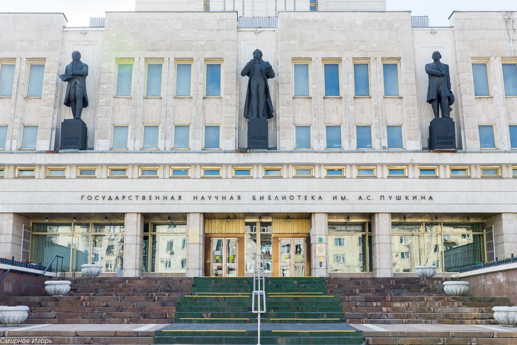 Областная библиотека им. А.С. Пушкина.jpg
