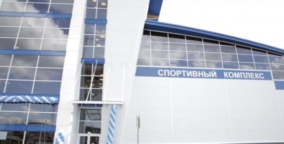 детские спортивные комплексы омске