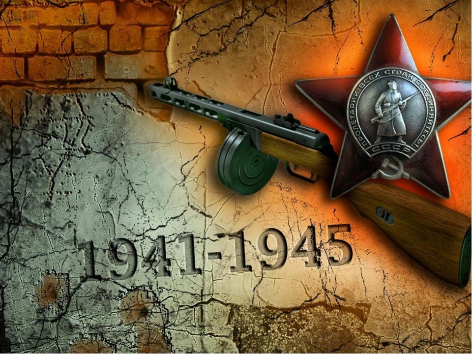 Великая Отечественная война в художественной открытке.jpeg
